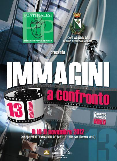 locandina IAC 2012